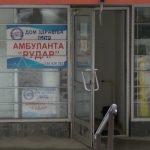 Pad broja zaraženih koronom u Boru