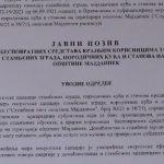 Produžen Javni poziv za sufinansiranje zamene stolarije u Majdanpeku